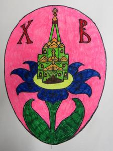 Рисунок Пасхальное яйцо (Балашов Александр) заявка № 9_