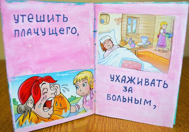 скоробогатова3_