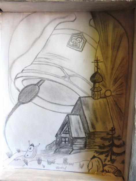 _17 рисунок