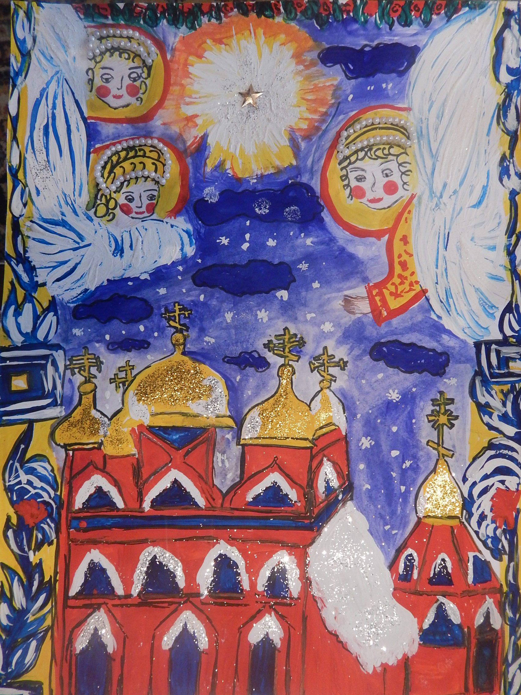 Кольцова Евгения Божья красота