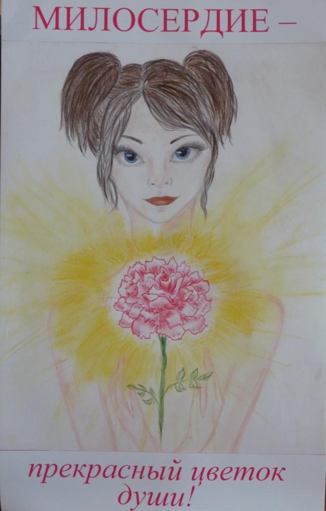 Благая Виктория рисунок