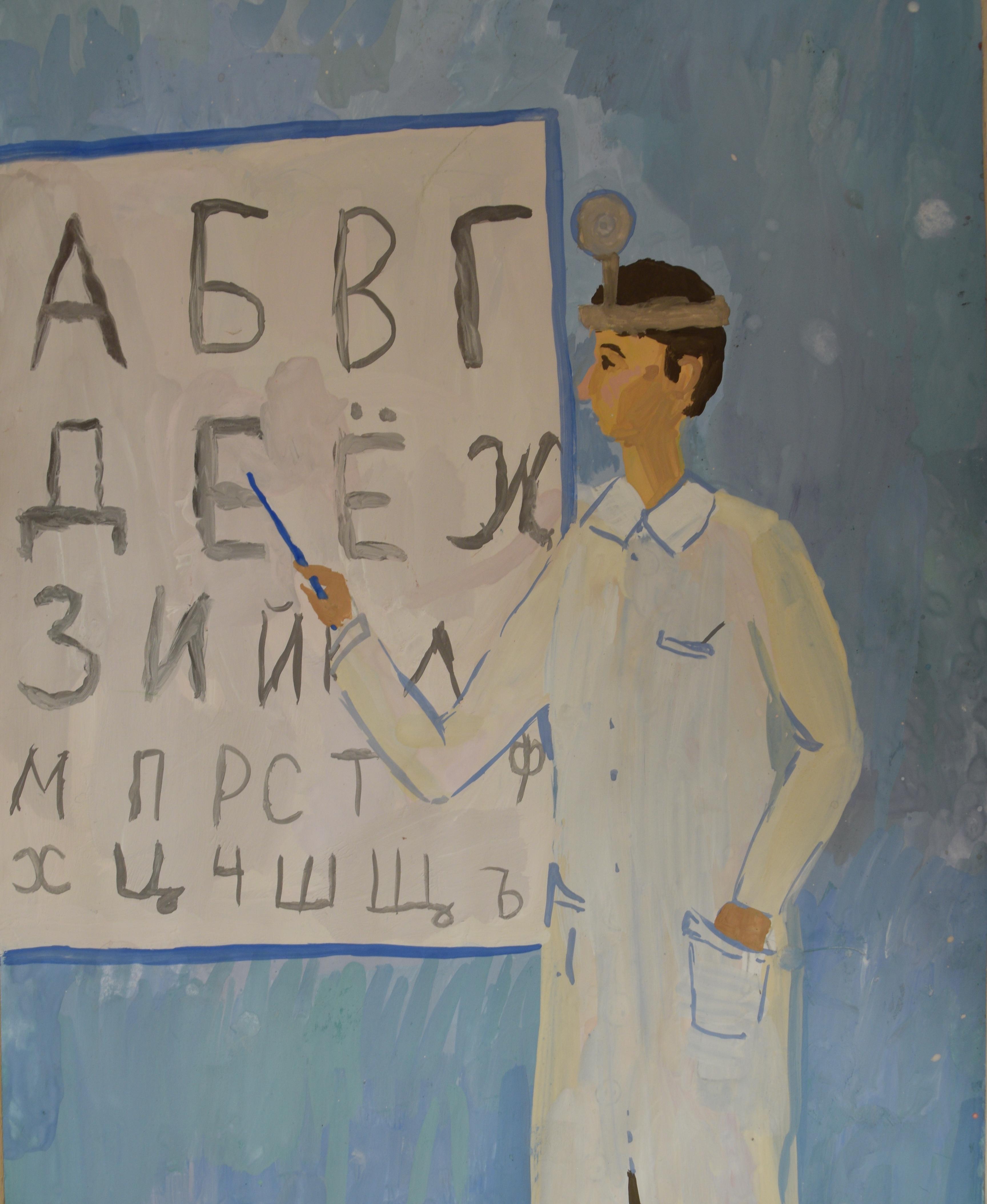 Татаркова Анна