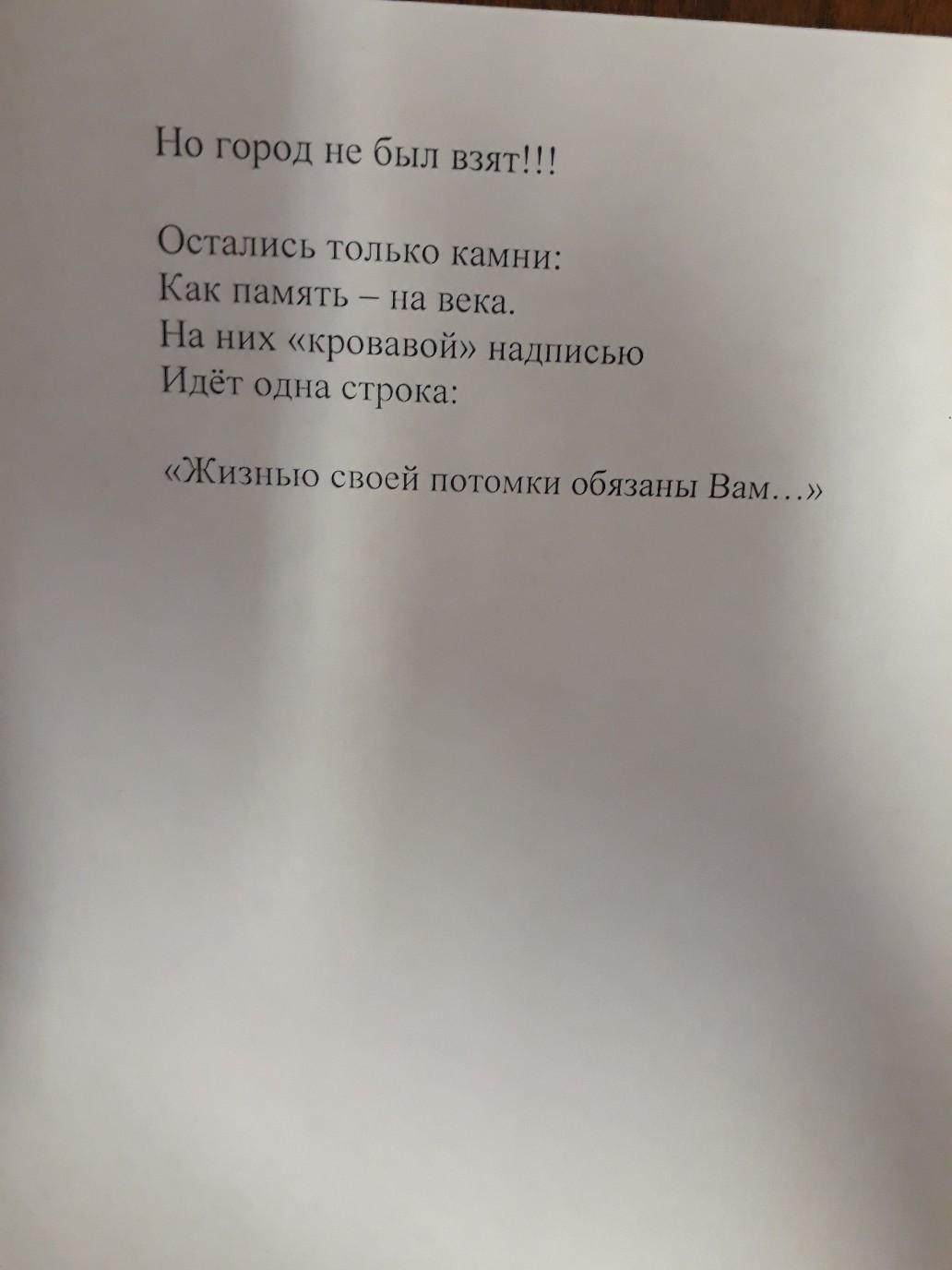 oQAgfovpKhU